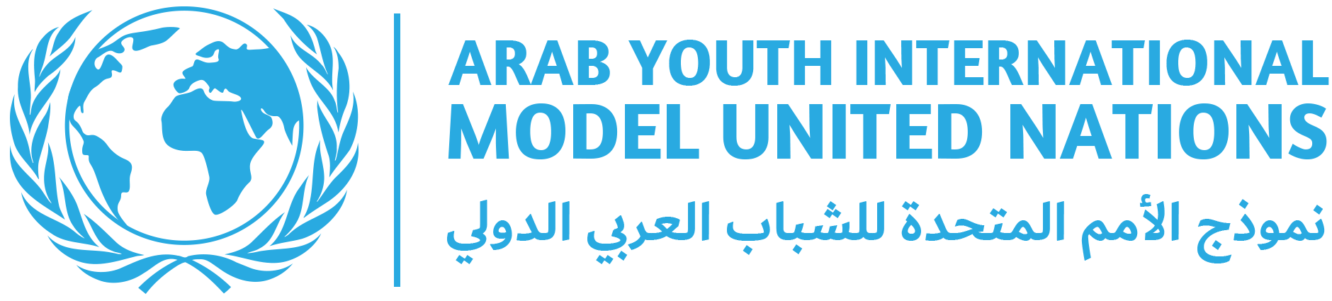 AYIMUN | Arab Youth International MUN