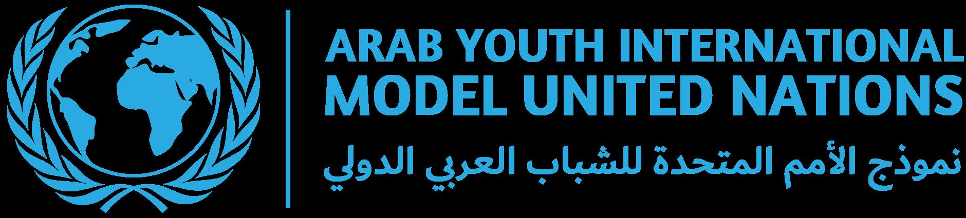 AYIMUN | Arab Youth International MUN